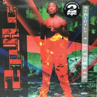 2Pac - Strictly 4 My N.I.G.G.A.Z... (Vinyl)