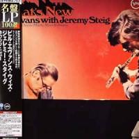 Bill Evans & Jeremy Steig – What's New (Vinyl)