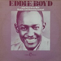Eddie Boyd And His Chess Men - Rattin' And Running Around (Vinyl)