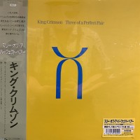 King Crimson ‎– Three Of A Perfect Pair (Vinyl)