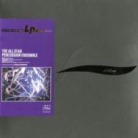 The All Star Percussion Ensemble, Bizet / Beethoven / Pachelbel / Berlioz Arranged And Conducted By Harold Farberman - The All Star Percussion Ensemble (Vinyl)