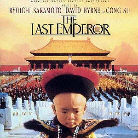 Ryuichi Sakamoto, David Byrne And Cong Su - The Last Emperor (Vinyl)