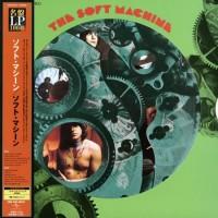 The Soft Machine – The Soft Machine (Vinyl)