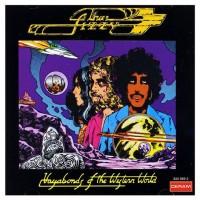 Thin Lizzy - Vagabonds Of The Western World (Vinyl)