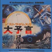 Tomita - Catastrophe 1999 (Vinyl)