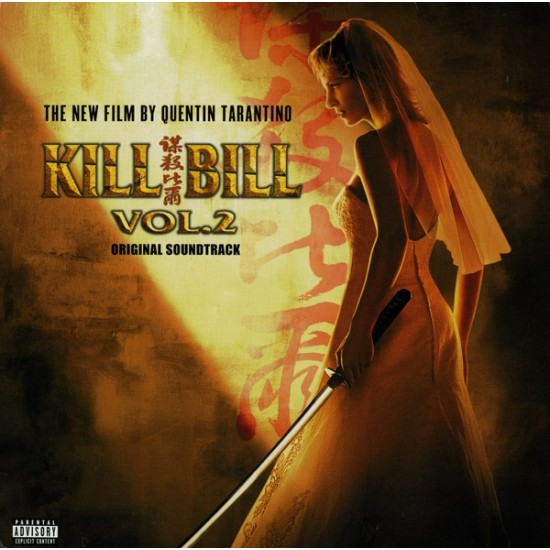 Various - Kill Bill 2 / Original Soundtrack (Vinyl)