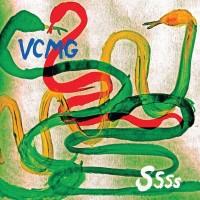 Vince Clarke & Martin Gore - Ssss (Vinyl)
